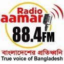 Live Radio-Aamar