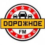 Dorognoe Radio online