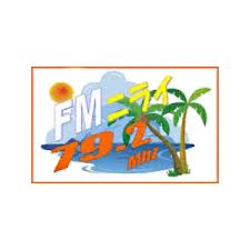 online radio FM Nirai, radio online FM Nirai,