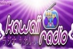 Kawaii Radio, Radio online Kawaii Radio, Online radio Kawaii Radio