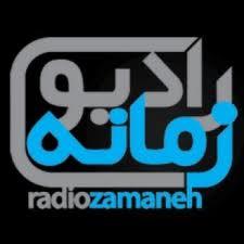 Live Radio Zamaneh