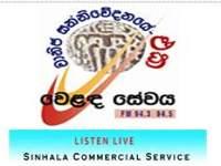 SLBC Sinhala Commercial