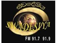 SLBC Sinhala