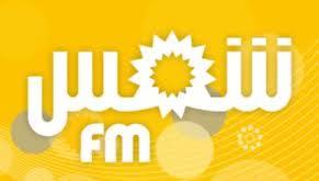 Radio Shems FM