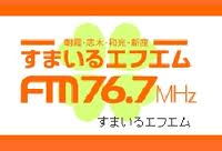online radio Smile FM 76.7, radio online Smile FM 76.7,