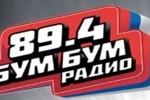 radio online Bum Bum Radio, online radio