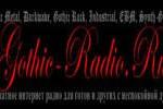 Gothic Radio, Radio online Gothic Radio, Online radio Gothic Radio