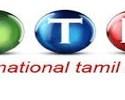 ITR Tamil Radio live