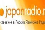 Japan Radio, Radio online Japan Radio, Online radio Japan Radio, free online radio