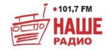 Nashe Radio, Radio online Nashe Radio, Online radio Nashe Radio, free online radio