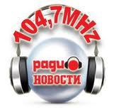 live Radio Novosti, online radio Radio Novosti, radio online Radio Novosti,