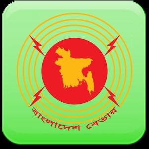Live Bangladesh Betar
