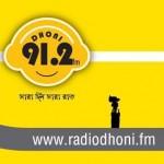 Live Radio Dhoni 91.2fm