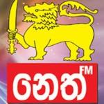 live NETH FM