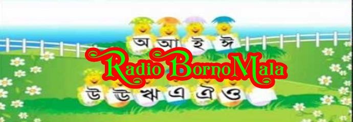 Live Radio-Bornomala