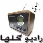 Live Radio Golha