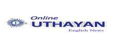 Uthayan-Web-Radio