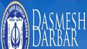 dasmesh-darbar-radio
