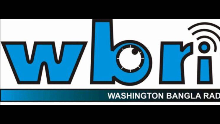 Live Online Washington Bangla