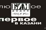 Bim Radio, Radio online Bim Radio, Online radio Bim Radio