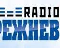 Brezhnev FM, Radio online Brezhnev FM, Online radio Brezhnev FM