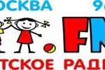 Childrens Radio, Radio online Childrens Radio, Online radio Childrens Radio