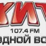 Hit 107.4 FM, Radio online Hit 107.4 FM, Online radio Hit 107.4 FM