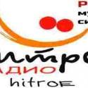 HitRoe Radio, Radio online HitRoe Radio, Online radio HitRoe Radio