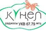 Kunel Radio, Radio online Kunel Radio, Online radio Kunel Radio