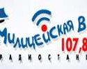 Militia Wave, Radio online Militia Wave, Online radio Militia Wave