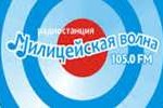 Militseiskaya Volna Ufa, Radio online Militseiskaya Volna Ufa, Online radio Militseiskaya Volna Ufa