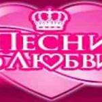 Monte Carlo Love Songs, Radio online Monte Carlo Love Songs, Online radio Monte Carlo Love Songs