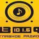 Muz 101.6 FM, Radio online Muz 101.6 FM, Online radio Muz 101.6 FM