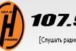 N Radio, Radio online N Radio, Online radio N Radio