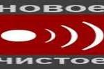 New Clear Radio, Radio online New Clear Radio, Online radio New Clear Radio