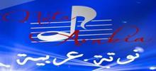 Nota-Arabia-Radio