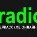 Nradio, Radio online Nradio, Online radio Nradio