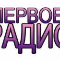Pervoe Radio 21, Radio online Pervoe Radio 21, Online radio Pervoe Radio 21