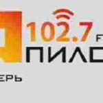 Pilot 102.7 FM, Radio online Pilot 102.7 FM, Online radio Pilot 102.7 FM
