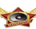 Pioner FM, Radio online Pioner FM, Online radio Pioner FM