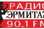 Piter FM, Radio online Piter FM, Online radio Piter FM