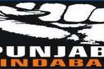 Punjabi-Zindabad