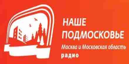 RTV Podmoskovie, Online radio RTV Podmoskovie, live broadcasting RTV Podmoskovie