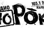 Radio 40, Online radio Radio 40, Radio online Radio 40