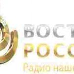 Radio East of Russia, Online Radio East of Russia, liver broadcasting Radio East of Russia