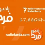 Radio Farda news
