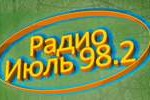 Radio July, Online Radio July, live broadcasting Radio July