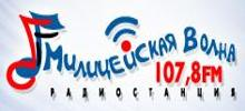 Radio MV, Online Radio MV, live broadcasting Radio MV