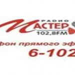Radio Master 102.8, Online Radio Master 102.8, live broadcasting Radio Master 102.8