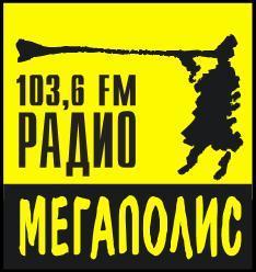 Megapolis FM, Radio online Megapolis FM, Online radio Megapolis FM